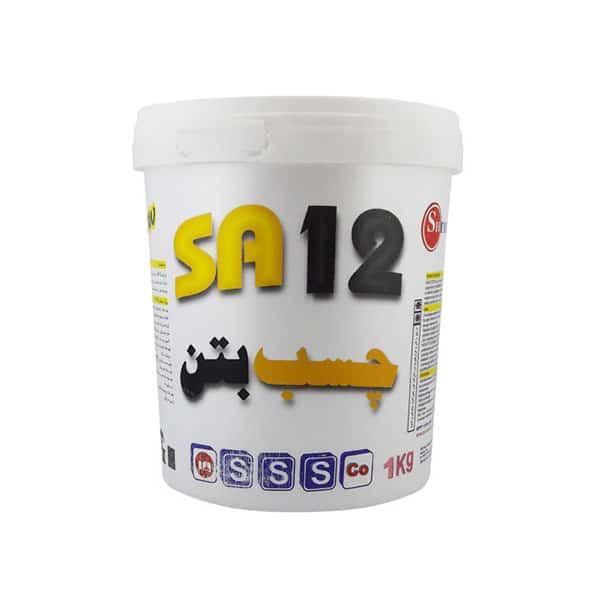 چسب بتن و ملات شیمی ساختمان 1 کیلویی کد SA12