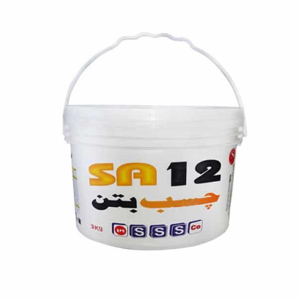 چسب بتن و ملات شیمی ساختمان 3 کیلویی کد SA12