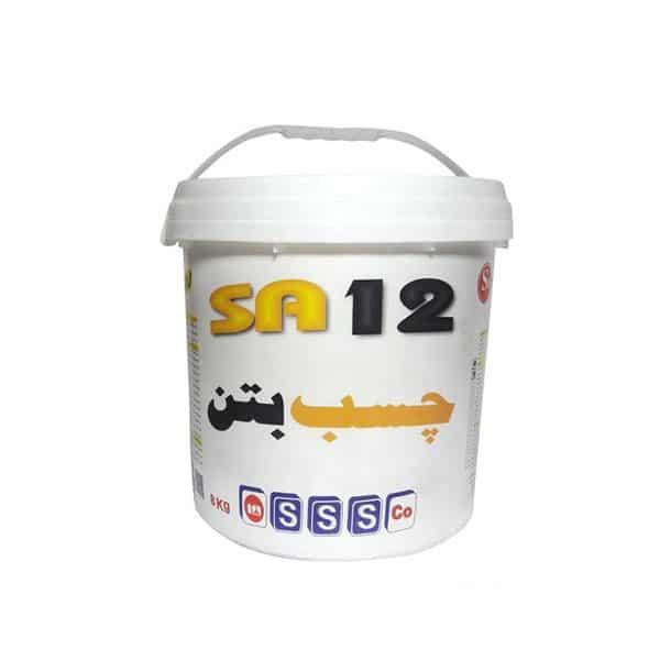 چسب بتن و ملات شیمی ساختمان 8 کیلویی کد SA12